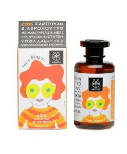 Apivita Kids Body Wash with Apricot & Honey 250ml