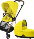 Cybex Mios Duovagn, Mustard Yellow/Rose Gold